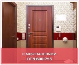 двери с мдф панелями