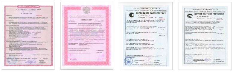 производство дверей сертификаты